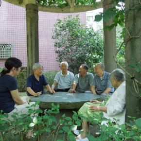Hu family reunion