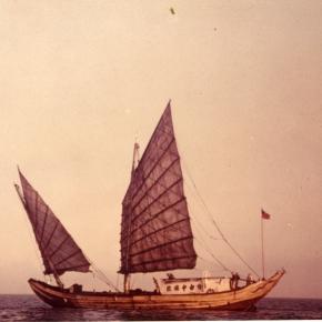 Free China junk, 1955