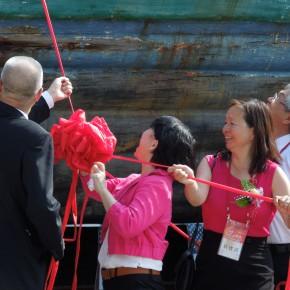 Free China junk ceremony