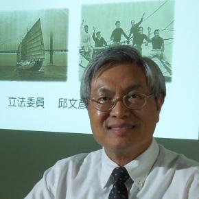 Dr. Chiau Wen-yan